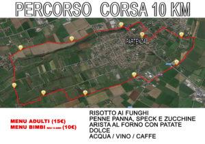 A_5_mappa percorso